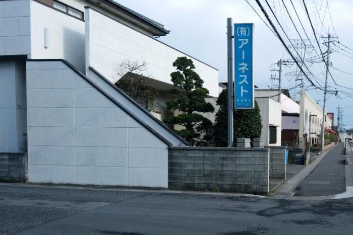 塾入り口の写真